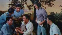 电影《艳阳天》插曲《万众一心奔向前》唱出当年广大农民坚决走社会主义道路的决心和信心