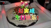20130721上海慈善活动暨庆生会纪念