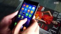 红米手机系统与游戏流畅度测试