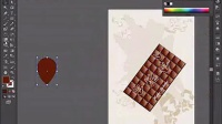 AI教程_AI实例教程_插画篇_安逸巧克力
