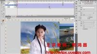 Flash教程fl视频教程邢帅教育陈金德第一课