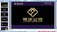 ps教程ps视频教程ps实例教程VI小班介绍邢帅教育陈金德