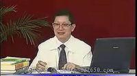 《中医诊断学》视频讲座——第01讲(共75讲) 标清