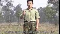 刘毅 特种兵搏击擒拿训练 搏击基本功A 标清