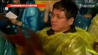 马云卸任演讲陈安之李嘉诚网商刘鹏教练正能量2014022411