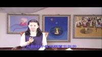 视频《西游记金丹揭秘》第三集3-5