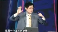 林伟贤-如何建立好的商业模式01
