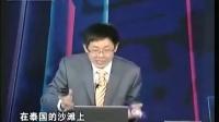 林伟贤-如何建立好的商业模式02