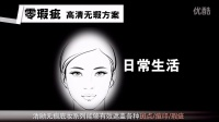 【Make up forever】底妆方案
