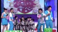 武汉童学馆小朋友在湖南卫视《快乐大本营》