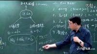 第7讲 高考动力学问题分析2