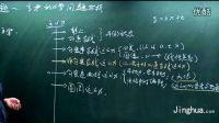 第7讲 高考动力学问题分析1
