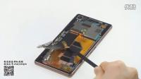 索尼Z3拆机视频拆解视频拆机教程维修教程