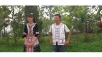 苗族山歌—文山调子6