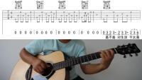 电影《心花路放》插曲《去大理》吉他弹唱教学1