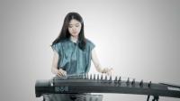 新爱琴筝乐传奇: 最近超火的神曲《起风了》古筝版, 最后彩蛋亮了!