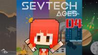 甜萝酱我的世界 Minecraft《SEVTECH AGES》赛文科技时代多模组生存#4对牛弹琴牛狂变野牛