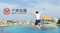 【微聚文化传媒】千策金福广告《智慧未来》