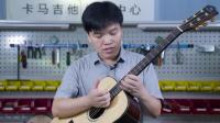 木吉他终极保养手册之如何调节琴颈 卡马吉他彭进辉