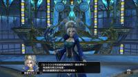 (宇宙视频)勇者斗恶龙英雄2: 剧情19