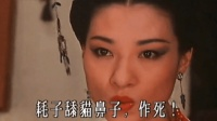 【老电影故事】书生接连认识两女子, 本想坐享齐人福, 但她们都不是人!