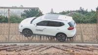 《车视频》—— 东风日产全境挑战赛
