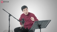 新爱琴从零开始学竹笛公益课程第128课 考级篇《鹧鸪飞》三 讲解