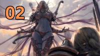 夏目《魔兽世界: 争霸艾泽拉斯》8.0测试服解说第二期: 夜袭暴风城【游戏地域】#播客学院#