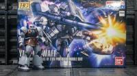 【万代HG】 GTO—008 YMS-03 WAFF