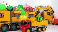 大卡车玩具和小卡车玩具一起拉水果