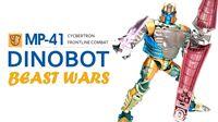 KL变形金刚玩具分享340 MP-41 DINOBOT 恐龙勇士