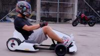 小米生态链九号卡丁车套件体验: 踩下「油门」你会笑得像个 200 斤的孩子