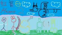 【红叔】红普蛋Hexxit2 冒险之旅 第三集丨我的世界 Minecraft