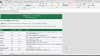 小徐教程【VBA入门】第40期 inputbox函数与方法