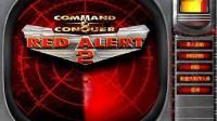 【奉命在先】命令与征服: 红色警戒2 中文剧情流程实况 盟军01 孤独守卫【修改器】