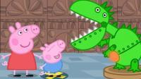 小猪佩奇的联欢会游戏05传包裹击鼓传花