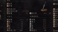 【裤衩解说】DARK SOULS 黑暗之魂3#3 人生中第一把衬手的剑! ! !