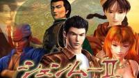PS4《莎木2》中文全剧情通关流程(第一期)到达香港,寻找旅店