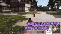 【雷哥直播搞笑集锦】落地被一个村的人追杀! 杨家村村民太可怕了!