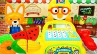 小企鹅Pororo收银机过家家儿童玩具故事