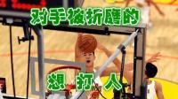 【Eden】NBA2K19生涯 折磨王上海首秀准四双 EP.2