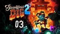 安逸菌《蒸汽世界: 挖掘2》横板RPG解谜游戏Ep3 洞穴里的绿洲