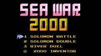 【小握解说】《FC坦克大战: 海洋大战2000》道具都不认识了