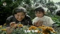 怀旧影视金曲  儿童电影《泉水叮咚》插曲《我们是快乐的小鸟》