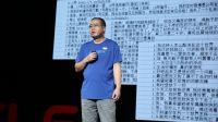 朱廷劭:分析用户微博言论可计算出用户的自杀可能性