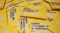 每天都是教师节只是今天很特别! 厚一的学生还是很可爱, 教师节快乐!