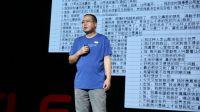 朱廷劭:我们分析了30多万条微博评论,对有自杀倾向的一万多用户进行了自杀主动干预