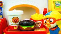 小企鹅pororo去汉堡店买薯条可乐的儿童玩具故事