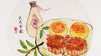 中秋节 国画写意月饼