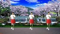 代玉广场舞《完成不了的爱》自由步子舞32步, 简单易学, 附分解